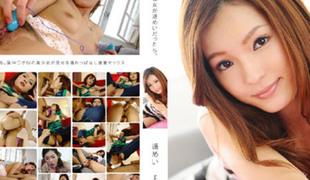 Mei Haruka  in If My Girlfriend Was Mei