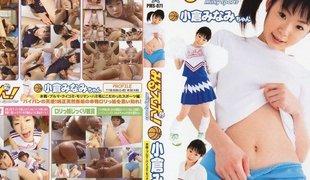 Ogura Minami, Aizawa Kana in View Sports! Minami Ogura