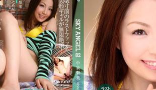 Rina Koizumi in Japanese Pussy Cat